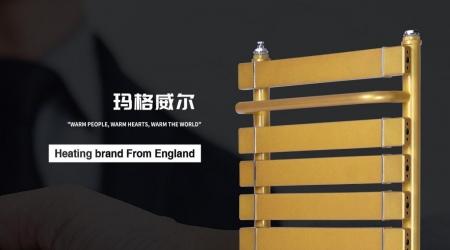 世界安全环保采暖信赖品牌